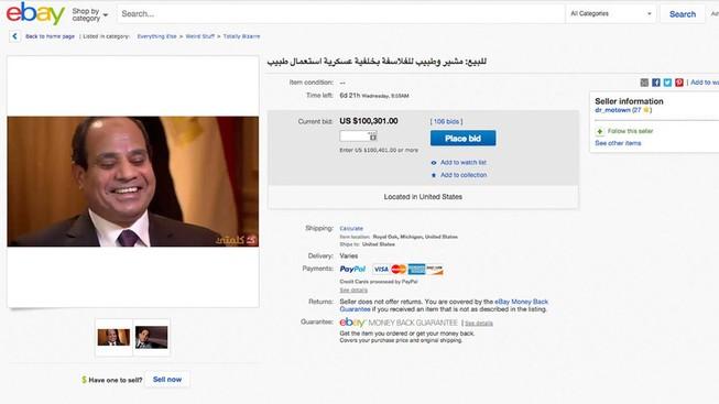 Tổng thống Ai Cập bị rao bán trên eBay