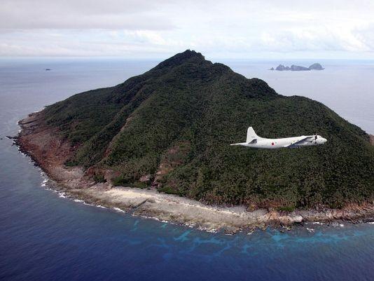 Nhật tăng cường mạng lưới giám sát biển Hoa Đông