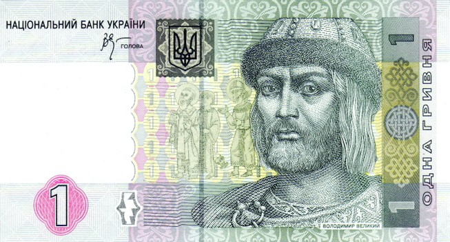 Ukraine bất ngờ ra tiền giấy bằng… sợi lanh