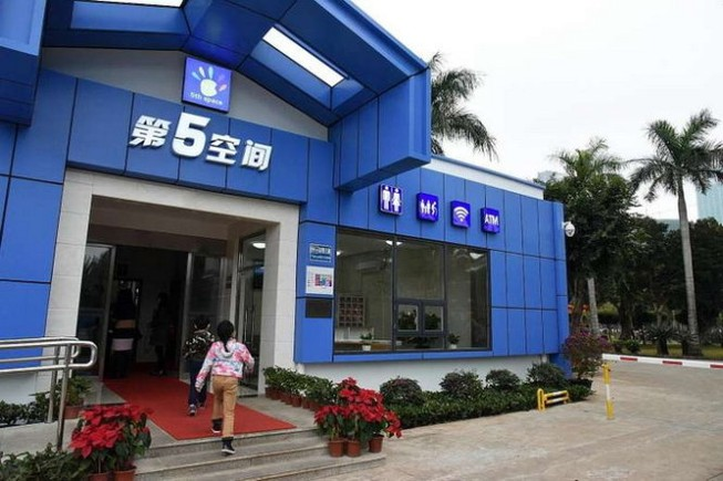 Trung Quốc chi hơn 2 tỉ USD cho 'cách mạng nhà vệ sinh'