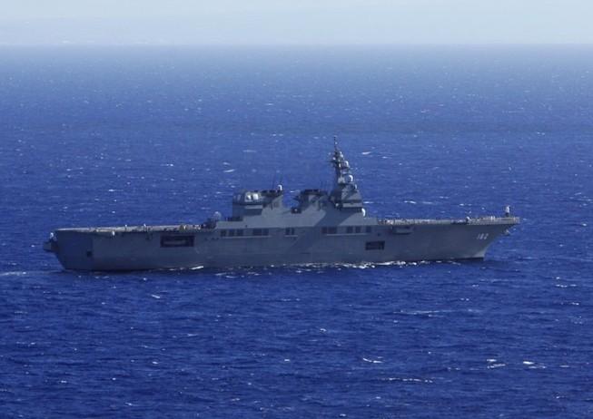 Tàu chiến Nhật Bản lại cập cảng Philippines