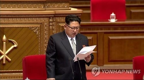 Khai mạc đại hội: Ông Kim Jong-un ca ngợi thử hạt nhân, phóng tên lửa