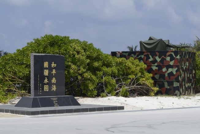 Nhóm chuyên gia Đài Loan bất ngờ can thiệp vụ kiện biển Đông