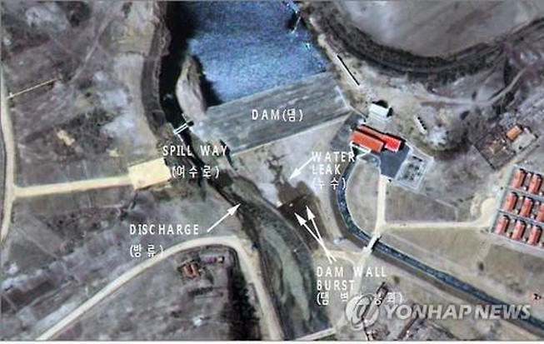 Đập thủy điện Triều Tiên vừa xây xong đã có vết nứt