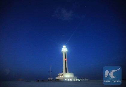 Trung Quốc tuyên bố hoàn thành 5 ngọn hải đăng trên biển Đông