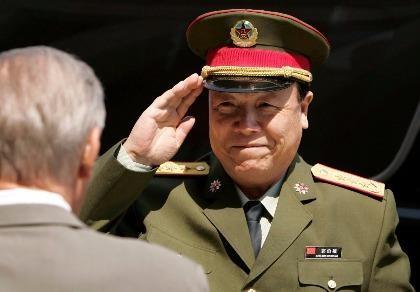 Trung Quốc xử người quyền lực số 2 quân đội