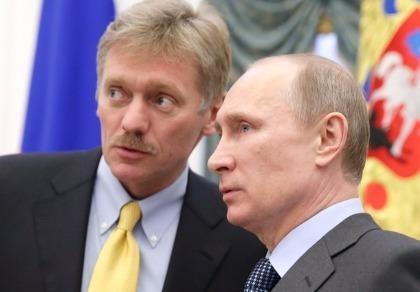 Nga mỉa mai chính trị gia Mỹ 'tưởng tượng chuyện kinh dị'
