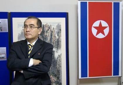 Triều Tiên cáo buộc phó đại sứ đào tẩu 'cưỡng hiếp trẻ em'