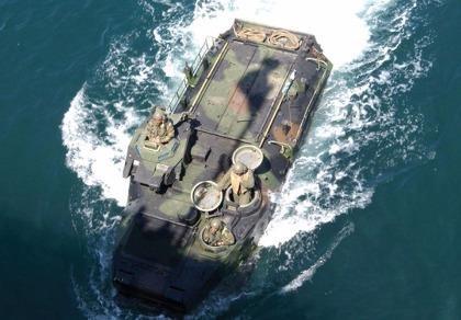 Nhật mua vũ khí của Anh để đối đầu Trung Quốc