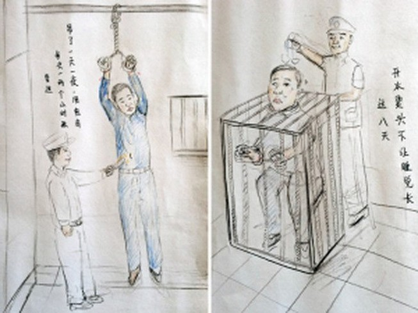 Trung Quốc: Chấn động với những bức vẽ cảnh sát tra tấn tù nhân