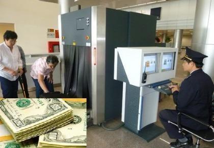 Xuất nhập cảnh mang theo tiền và ngoại tệ: Trường hợp nào bị phạt?