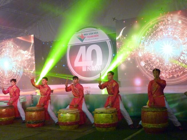 Nhà văn hóa Thanh niên kỷ niệm 40 năm thành lập