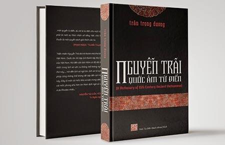 TS Trần Trọng Dương: Tiếng Việt 600 năm trước