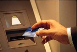 Cấm thu thêm các khoản phí dịch vụ ATM