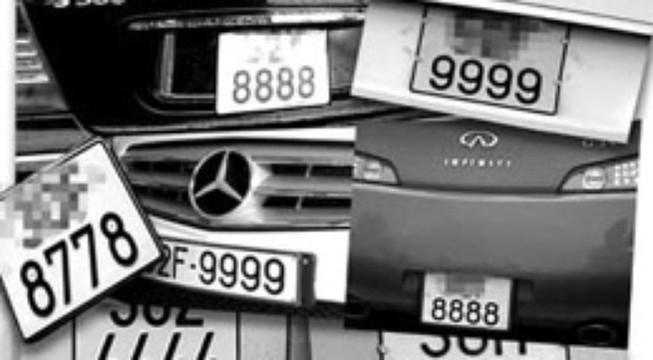 Bộ trưởng Tư pháp ủng hộ luật hóa việc bán đấu giá biển xe đẹp