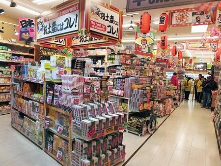 Nhiều hãng bán lẻ lớn của Nhật sẽ đầu tư vào Việt Nam