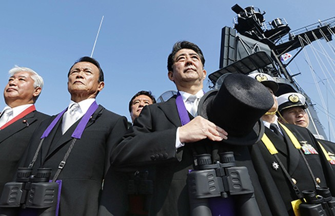 Nhật tiếp tục tăng chi quốc phòng