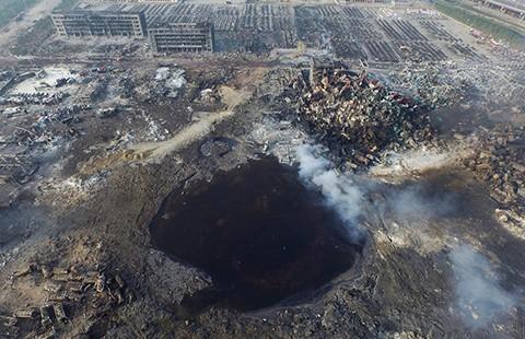 Kết quả điều tra vụ nổ Thiên Tân