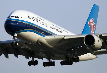 Hãng hàng không của Trung Quốc mở thêm điểm đến tại Việt Nam