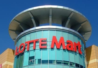 Lotte Hàn Quốc đầu tư thêm 2,2 tỉ USD vào Việt Nam