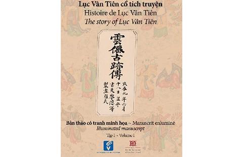 Truyện Lục Vân Tiên ba thứ tiếng được phát hành