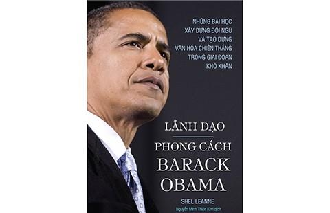 Lãnh đạo Phong cách Barack Obama