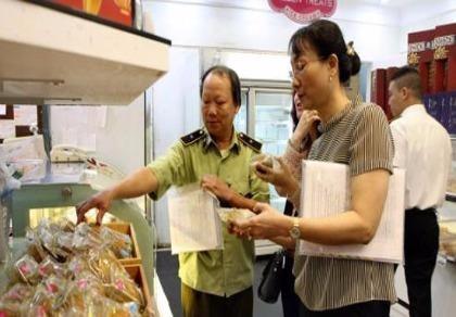 Phát hiện 20 cơ sở làm bánh Trung thu vi phạm ATVSTP