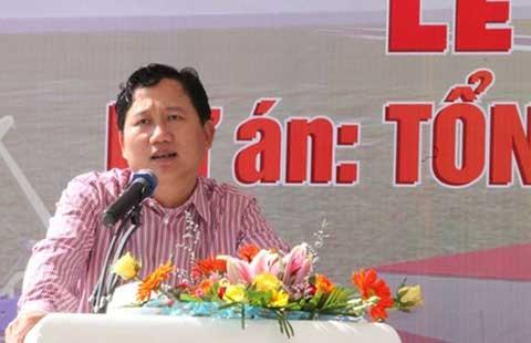 Đề nghị khai trừ Đảng ông Trịnh Xuân Thanh