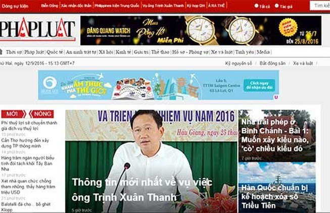 Pháp Luật TP.HCM online ra mắt bạn đọc giao diện mới