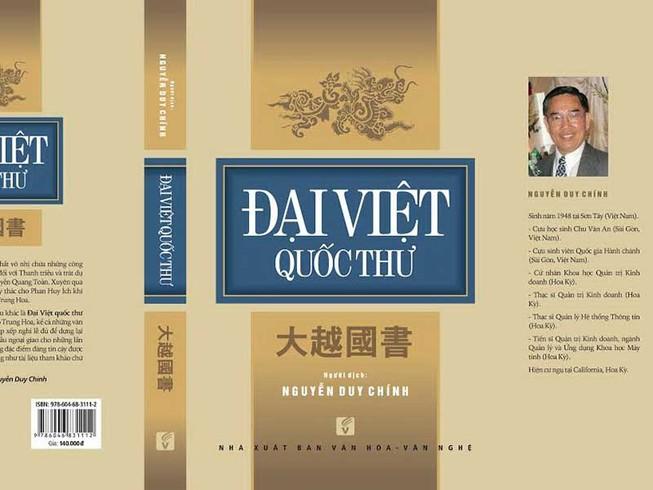 Đại Việt quốc thư tiết lộ công văn thời Quang Trung