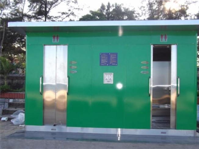 Xa lộ Hà Nội sao không có WC công cộng?
