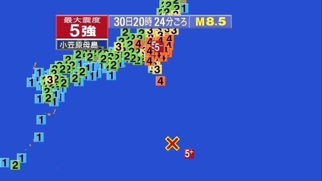 Động đất mạnh 8,5 độ Richter ngoài khơi Nhật Bản, Tokyo rung chuyển
