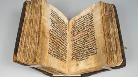 Phương thuốc bí ẩn 2000 năm giấu trong sách cổ