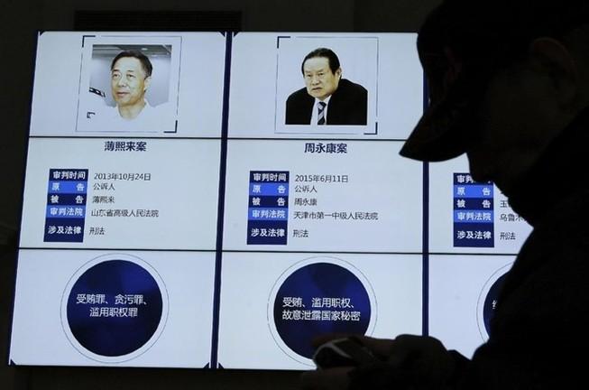 Trung Quốc xử phạt gần 300.000 quan chức tham nhũng trong 2015
