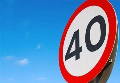 Chi tiết mức phạt vi phạm về tốc độ theo nghị định mới