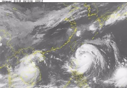 Xuất hiện siêu bão có sức gió giật trên cấp 17 gần Biển Đông