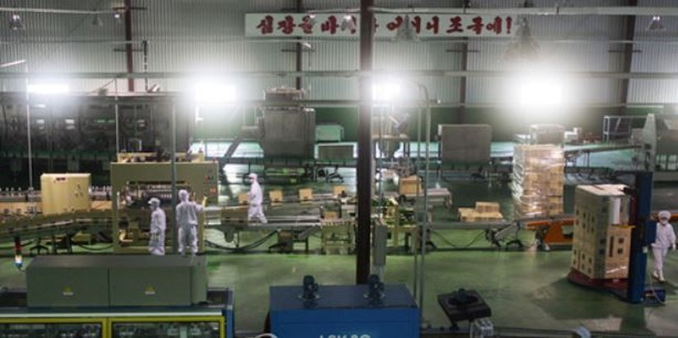 Nước đóng chai Triều Tiên được phép vào Hàn Quốc - ảnh 1