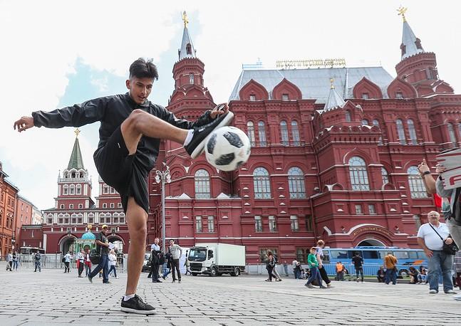 Sắc màu Moscow trước giờ khai mạc World Cup 2018 - ảnh 5