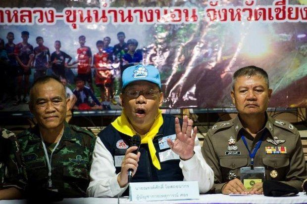 LĐBĐ Thái Lan thông báo đội bóng nhí không thể đến Nga - ảnh 1