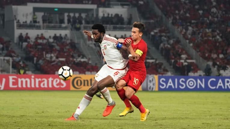 U-19 Indonesia quả cảm vào tứ kết - ảnh 1