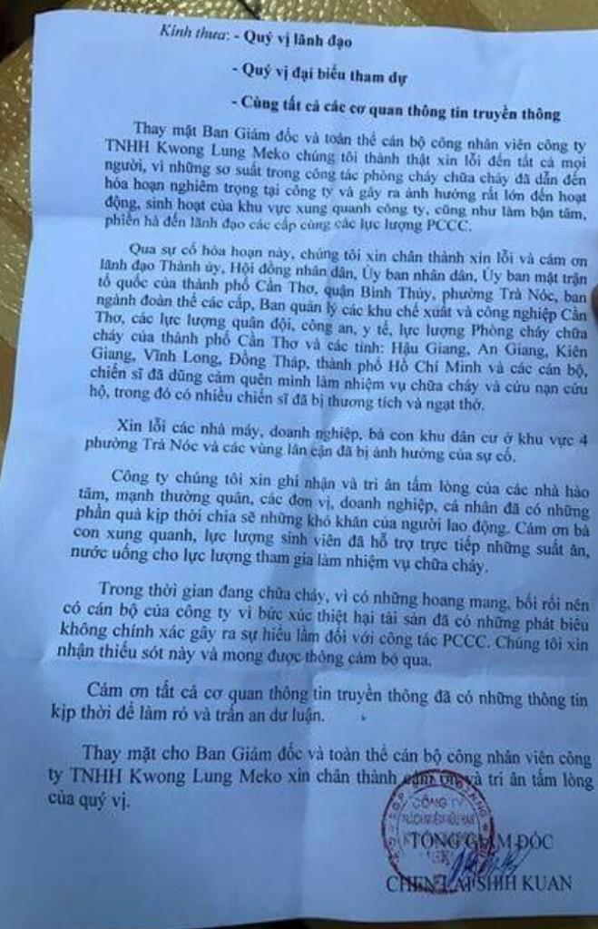 Vụ cháy ở Cần Thơ: Tổng giám đốc gửi thư xin lỗi - ảnh 3