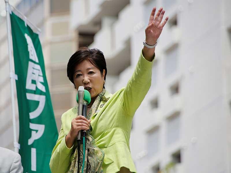 Nữ thống đốc Tokyo từ chức lãnh đạo đảng Hy vọng - ảnh 1