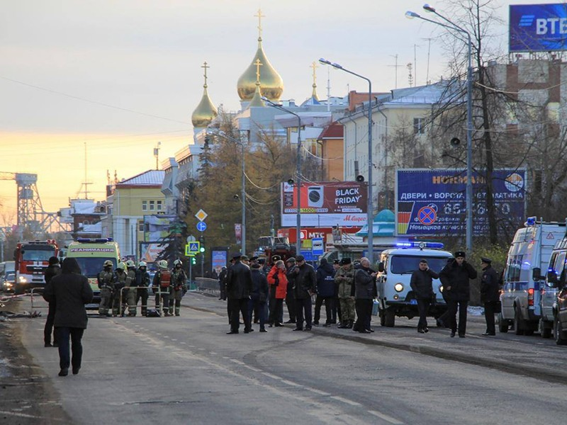 Đánh bom khủng bố tại cơ quan tình báo Nga - ảnh 1