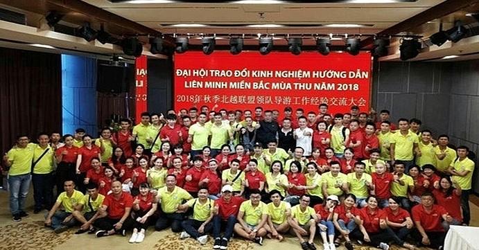 Gặp gỡ HDV Việt - Trung: Tổng cục Du lịch lên tiếng - ảnh 1