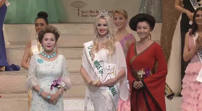 Vẻ đẹp của tân Hoa hậu Quốc tế 2017 - ảnh 9