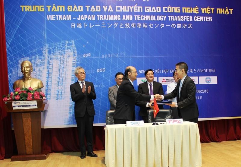 Ra mắt Trung tâm Đào tạo Khu công nghệ cao TP.HCM  - ảnh 1