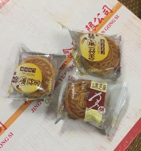 Bí ẩn bánh trung thu Trung Quốc siêu rẻ 2000 đồng - ảnh 1