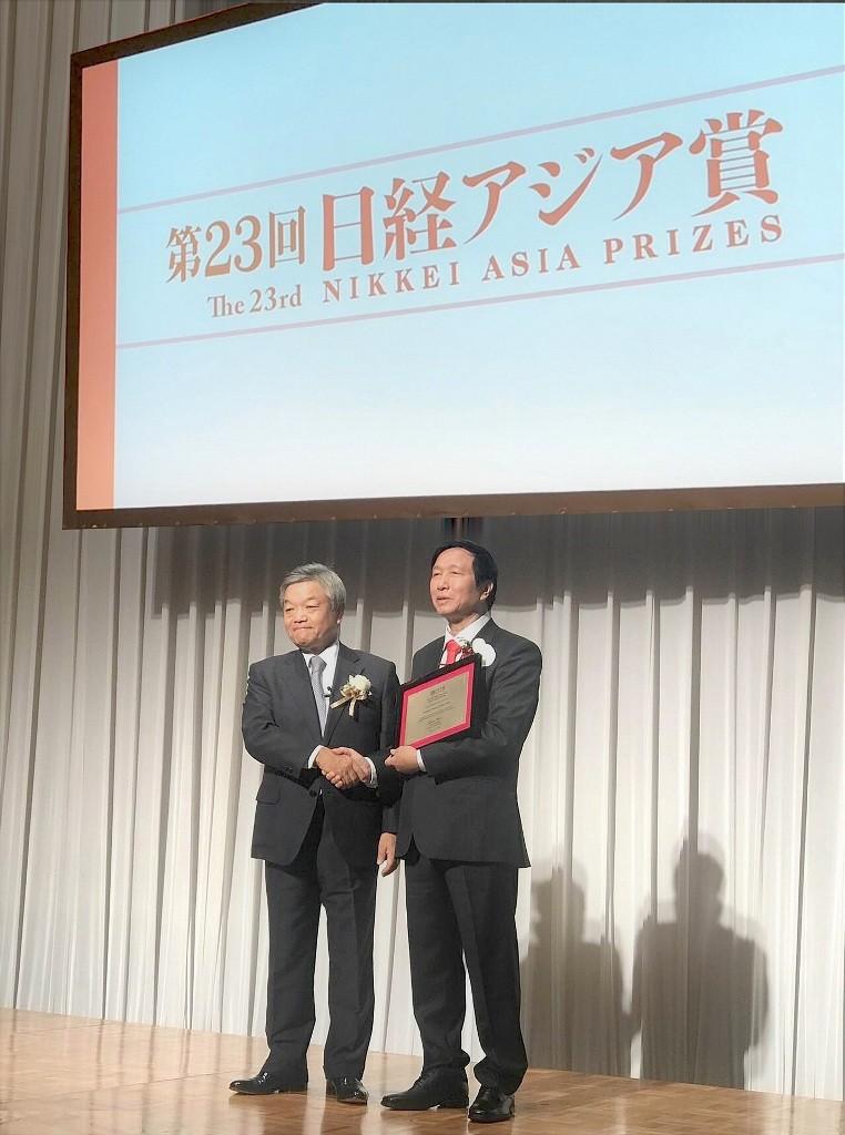 GS-TS Nguyễn Thanh Liêm nhận giải thưởng Nikkei châu Á - ảnh 1