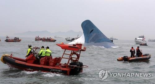 Cứu hộ nạn nhân khi phà Sewol chìm ngày 16-4-2014. Ảnh: YONHAP