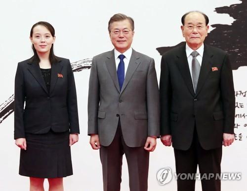 Tổng thống Hàn Quốc Moon Jae-in (giữa) chụp hình lưu niệm với bà Kim Yo-jong và ông Kim Yong-nam trong cuộc gặp tại Nhà Xanh ngày 10-2. Ảnh: YONHAP